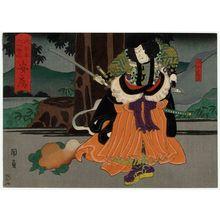Utagawa Kunikazu: Awa Province: (Arashi Kichisaburô III as) Inuyama Dôsetsu, from the series The Sixty-odd Provinces of Great Japan (Dai Nippon rokujû yo shû) - Museum of Fine Arts