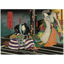 Utagawa Kunikazu: Shimôsa Province: (Onoe Fujaku V as) Princess Takiyasha and (Arashi Rikaku II as) Daija Nagakuni, from the series The Sixty-odd Provinces of Great Japan (Dai Nippon rokujû yo shû) - Museum of Fine Arts