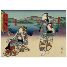 Utagawa Kunikazu: Ômi Province: (Jitsukawa Enzaburô I as) Hanbei and (Nakayama Nanshi II as) Koina, from the series The Sixty-odd Provinces of Great Japan (Dai Nippon rokujû yo shû) - Museum of Fine Arts