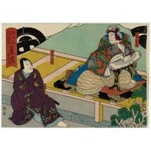 Utagawa Kunikazu: Mino Province: (Mimasu Daigorô IV as) Takenaka Shigeharu and (Ôtani Tomomatsu I as) Maeda Inukiyo, from the series The Sixty-odd Provinces of Great Japan (Dai Nippon rokujû yo shû) - Museum of Fine Arts
