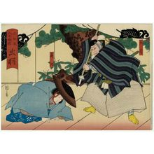 Utagawa Kunikazu: Dewa Province: (Ichikawa Ebizô V as) Benkei and (Asao Daikichi I as) Yoshitsune, from the series The Sixty-odd Provinces of Great Japan (Dai Nippon rokujû yo shû) - Museum of Fine Arts
