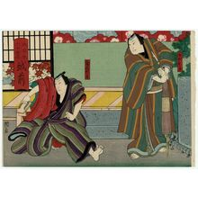 Utagawa Kunikazu: Echizen Province: (Onoe Tamizô II as) Demura Shinbei and (Ichikawa Takijûrô II as) Tamaya Shinbei, from the series The Sixty-odd Provinces of Great Japan (Dai Nippon rokujû yo shû) - Museum of Fine Arts