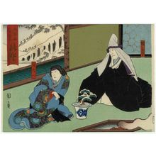 Utagawa Kunikazu: Noto Province: (Ichikawa Sukejirô II as) Tokiyori and (Arashi Rikan III as) Shirotae, from the series The Sixty-odd Provinces of Great Japan (Dai Nippon rokujû yo shû) - Museum of Fine Arts