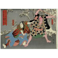 Utagawa Kunikazu: Echigo Province: (Ichikawa Ichizô I as) Yokozô and (Arashi Rikaku II as) Jihizô, from the series The Sixty-odd Provinces of Great Japan (Dai Nippon rokujû yo shû) - Museum of Fine Arts