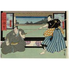 Utagawa Kunikazu: Iga Province: (Nakamura Komanosuke V as) Naiki and (Arashi Kichisaburô III as) Masaemon, from the series The Sixty-odd Provinces of Great Japan (Dai Nippon rokujû yo shû) - Museum of Fine Arts