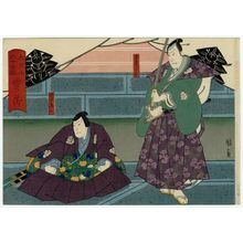 歌川国員: Buzen Province: (Arashi Kichisaburô III as) Sasahara Samonnosuke and (Jitsukawa Enzaburô I as) Sasahara Hayato, from the series The Sixty-odd Provinces of Great Japan (Dai Nippon rokujû yo shû) - ボストン美術館