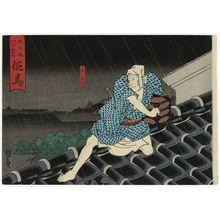 Utagawa Kunikazu: Tajima Province: (Ichikawa Ebijûrô IV as) Shôkurô, from the series The Sixty-odd Provinces of Great Japan (Dai Nippon rokujû yo shû) - Museum of Fine Arts