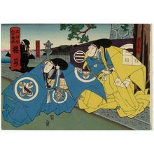 Utagawa Kunikazu: Harima Province: (Nakamura Kanjaku II as) Momonoi Wakasanosuke and (Nakamura Tamashichi I as) En'ya Hangan, from the series The Sixty-odd Provinces of Great Japan (Dai Nippon rokujû yo shû) - Museum of Fine Arts