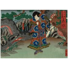 Utagawa Kunikazu: Mimasaka Province: (Ichikawa Ebizô V as) Kesatarô, from the series The Sixty-odd Provinces of Great Japan (Dai Nippon rokujû yo shû) - Museum of Fine Arts