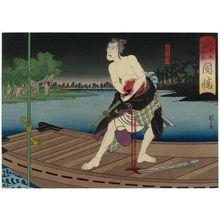 Utagawa Kunikazu: Inaba Province: (Okawa Hashizô I as) Hirai Gonpachi, from the series The Sixty-odd Provinces of Great Japan (Dai Nippon rokujû yo shû) - Museum of Fine Arts