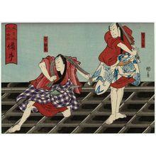 Utagawa Kunikazu: Bitchû Province: (Arashi Kichisaburô III as) Danshichi Kurobei and (Arashi Rikaku II as) Issun Tokubei, from the series The Sixty-odd Provinces of Great Japan (Dai Nippon rokujû yo shû) - Museum of Fine Arts