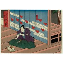 Utagawa Kunikazu: Hizen Province: (Arashi Rikaku II as) Denshichi, from the series The Sixty-odd Provinces of Great Japan (Dai Nippon rokujû yo shû) - Museum of Fine Arts