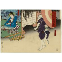 Utagawa Kunikazu: Satsuma Province: (Jitsukawa Enzaburô I as) Gengobei and (Nakayama Nanshi II as) Kikuno, from the series The Sixty-odd Provinces of Great Japan (Dai Nippon rokujû yo shû) - Museum of Fine Arts