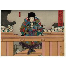 Utagawa Kunikazu: Suô Province: (Onoe Tamizô II as) Ogata Rikimaru, from the series The Sixty-odd Provinces of Great Japan (Dai Nippon rokujû yo shû) - Museum of Fine Arts