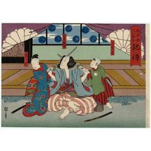 Utagawa Kunikazu: Kii Province: (Arashi Rikaku II as) Suzuki Magoichi, from the series The Sixty-odd Provinces of Great Japan (Dai Nippon rokujû yo shû) - Museum of Fine Arts
