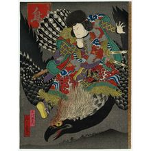 Utagawa Kunikazu: Birds: Actor Onoe Tamizô as Ishikawa Goemon, from the series Birds and Flowers, Wind and Moon (Kachô fûgetsu no uchi) - Museum of Fine Arts