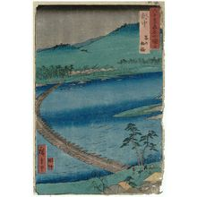 歌川広重: Etchû Province: Toyama, Pontoon (Etchû, Toyama, Funabashi), from the series Famous Places in the Sixty-odd Provinces [of Japan] ([Dai Nihon] Rokujûyoshû meisho zue) - ボストン美術館