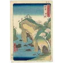 Utagawa Hiroshige: Noto Province: Waterfall Bay (Noto, Taki no ura), from the series Famous Places in the Sixty-odd Provinces [of Japan] ([Dai Nihon] Rokujûyoshû meisho zue) - Museum of Fine Arts