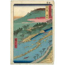 歌川広重: Chikugo Province: The Currents Around the Weir (Chikugo, Yanase), from the series Famous Places in the Sixty-odd Provinces [of Japan] ([Dai Nihon] Rokujûyoshû meisho zue) - ボストン美術館