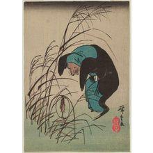 Utagawa Hiroshige: Fox Dancing before a Fox Trap in the Kyôgen Play Tsurigitsune - Museum of Fine Arts