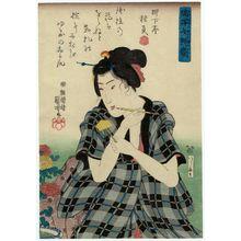 Utagawa Kuniyoshi: Writing a Label for Chrysanthemums, from the series Women in Benkei-checked Fabrics (Shimazoroi onna Benkei) - Museum of Fine Arts