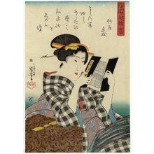 Utagawa Kuniyoshi: Reading an Almanac, from the series Women in Benkei-checked Fabrics (Shimazoroi onna Benkei) - Museum of Fine Arts