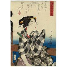 歌川国芳: On a Bridge, from the series Women in Benkei-checked Fabrics (Shimazoroi onna Benkei) - ボストン美術館