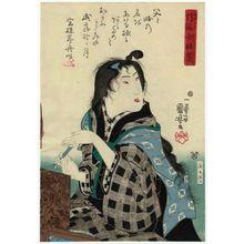 歌川国芳: Whetstone, from the series Women in Benkei-checked Fabrics (Shimazoroi onna Benkei) - ボストン美術館