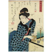 歌川国芳: Horikawa Tea, from the series Women in Benkei-checked Fabrics (Shimazoroi onna Benkei) - ボストン美術館