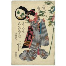 Utagawa Kuniyoshi: The Seventh Month (Fumizuki): Tanabata Festival, from the series Comparison of Modern Beauties for the Five Festivals (Tôsei bijin awase gosekku no uchi) - Museum of Fine Arts