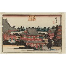 Utagawa Hiroshige: Kinryûzan Temple at Asakusa (Asakusa Kinryûzan), from the series Famous Places in the Eastern Capital (Tôto meisho) - Museum of Fine Arts