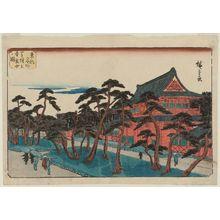 Utagawa Hiroshige: Snow at Zôjô-ji Temple in Shiba (Shiba Zôjôji setchû no zu), from the series Famous Places in the Eastern Capital (Tôto meisho) - Museum of Fine Arts