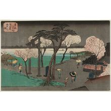Utagawa Hiroshige: Cherry Trees in Rain on the Sumida River Embankment (Sumida zutsumi uchû no sakura), from the series Famous Places in the Eastern Capital (Tôto meisho) - Museum of Fine Arts