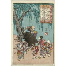 歌川国芳: Poem by Saigyô Hôshi, from the series One Hundred Poems by One Hundred Poets (Hyakunin isshu no uchi) - ボストン美術館