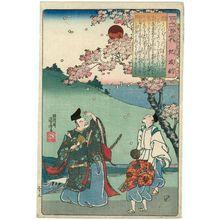 歌川国芳: Poem by Ki no Tomonori, from the series One Hundred Poems by One Hundred Poets (Hyakunin isshu no uchi) - ボストン美術館