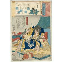 Utagawa Kuniyoshi: Utsusemi: Soga Gorô Tokimune, from the series Genji Clouds Matched with Ukiyo-e Pictures (Genji kumo ukiyo-e awase) - Museum of Fine Arts
