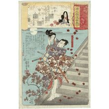 Utagawa Kuniyoshi: Momiji no ga: Endô Musha Moritô, from the series Genji Clouds Matched with Ukiyo-e Pictures (Genji kumo ukiyo-e awase) - Museum of Fine Arts