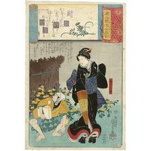 Utagawa Kuniyoshi: Fujibakama: Iwafuji, from the series Genji Clouds Matched with Ukiyo-e Pictures (Genji kumo ukiyo-e awase) - Museum of Fine Arts