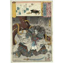 Utagawa Kuniyoshi: Minori: Taira no Tomomori, from the series Genji Clouds Matched with Ukiyo-e Pictures (Genji kumo ukiyo-e awase) - Museum of Fine Arts