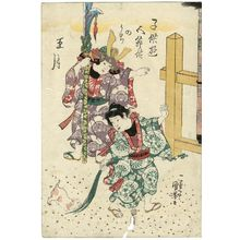 Utagawa Kuniyoshi: The Fifth Month (Gogatsu), from the series Children's Games of the Five Festivals (Kodomo asobi gosekku no uchi) - Museum of Fine Arts