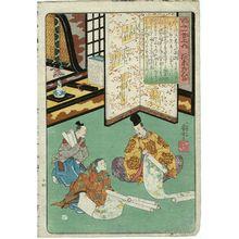 歌川国芳: Poem by Kawara no Sadaijin, from the series One Hundred Poems by One Hundred Poets (Hyakunin isshu no uchi) - ボストン美術館