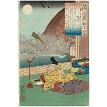 Utagawa Kuniyoshi: Poem by Kakinomoto no Hitomaro, from the series One Hundred Poems by One Hundred Poets (Hyakunin isshu no uchi) - Museum of Fine Arts