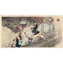 Mizuno Toshikata: The Most Illustrious Soldier in the Battle of the Genbu Gate [at Pingyang], Harada Jûkichi, Climbs Up Ahead and Fights Bravely (Genbumon kôgeki zuiichi gunkôsha Harada Jûkichi shi sento funsen zu) - Museum of Fine Arts