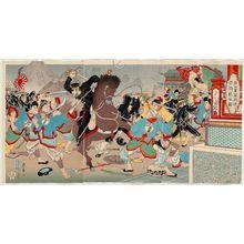 Nakamura Shûkô: The Second Army Fights a Great Battle at Jinzhou (Dai ni gun Kinshûjô daigekisen no zu) - ボストン美術館