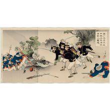Mizuno Toshikata: In the Chinchon Region, Five Military Engineers of Japan Rout Over One Hundred Chinese Soldiers (Chinsen chihô ni gomei no Nihon kôhei Shinhei hyakuyonin gekitai) - Museum of Fine Arts
