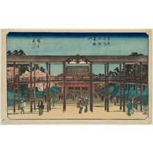 Utagawa Hiroshige: Tôeizan Temple at Ueno (Ueno Tôeizan), from the series Famous Places in the Eastern Capital (Tôto meisho) - Museum of Fine Arts