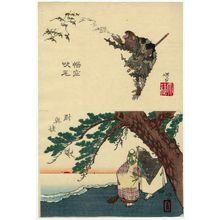 Tsukioka Yoshitoshi: Sun Wugong Blows on His Hairs (Goku..., top); Jo and Uba (bottom) - Museum of Fine Arts