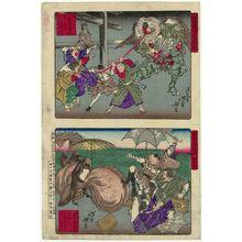 月岡芳年: Tengu and Tanuki - ボストン美術館