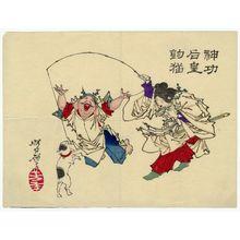 Tsukioka Yoshitoshi: Empress Jingû Playing with a Cat (Jingû Kôgô tsuri neko) - Museum of Fine Arts
