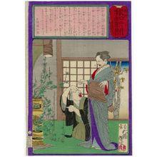 Tsukioka Yoshitoshi: No. 449, from the series The Post Dispatch Newspaper (Yûbin hôchi shinbun) - Museum of Fine Arts